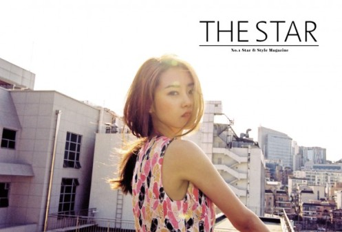 20130501_Gayoon_TheStar3-600x409