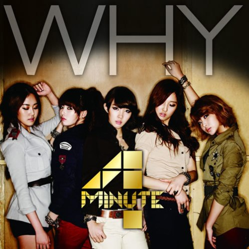 4Minute-WHY-4minute-18939047-500-500