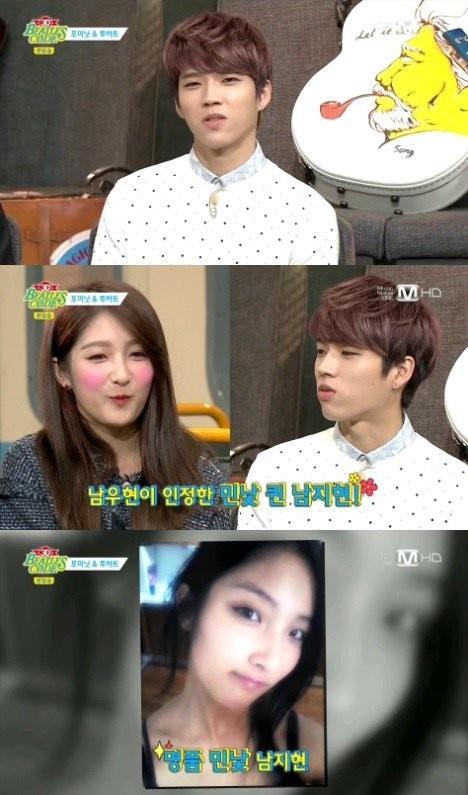 Woohyun_1395758903_jihyun_woohyun